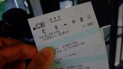 onegai77.jpg