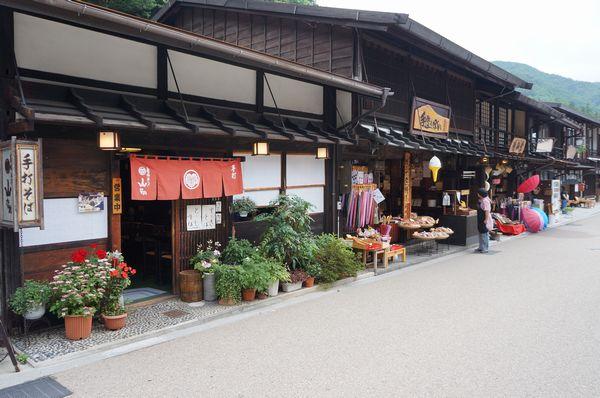 onegai2-07.jpg