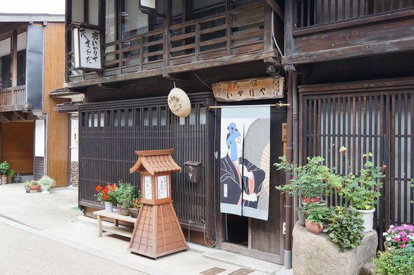 onegai2-09.jpg