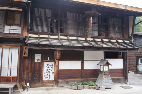 onegai2-10.jpg