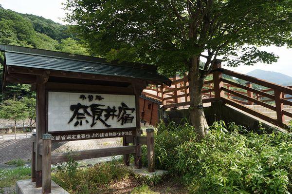 onegai2-14.jpg
