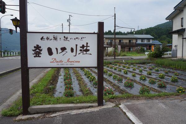 onegai2-17.jpg