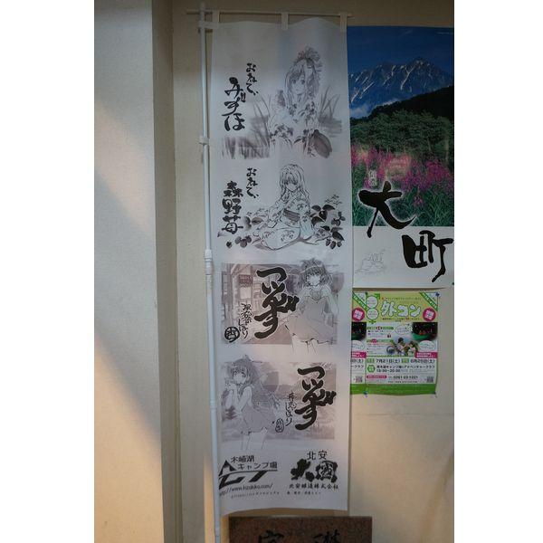 onegai2-23.jpg