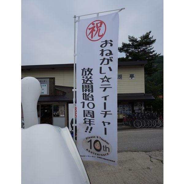 onegai2-38.jpg