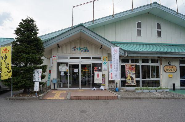 onegai2-48.jpg