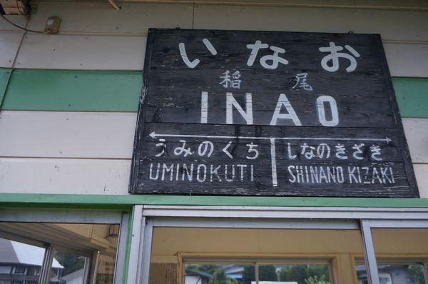 onegai2-60.jpg