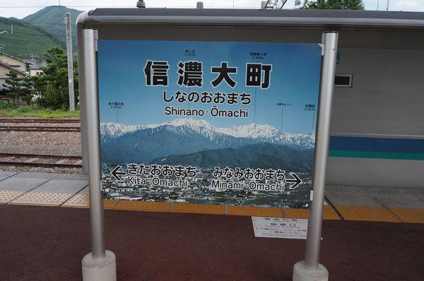 onegai2-63.jpg