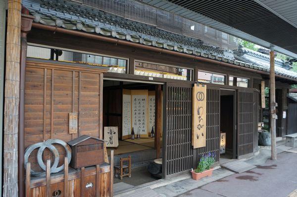 onegai2-66.jpg