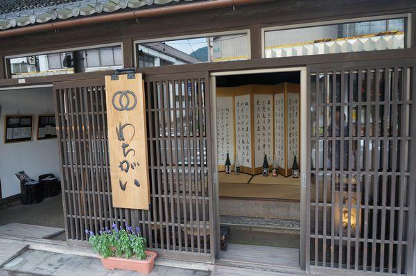 onegai2-67.jpg