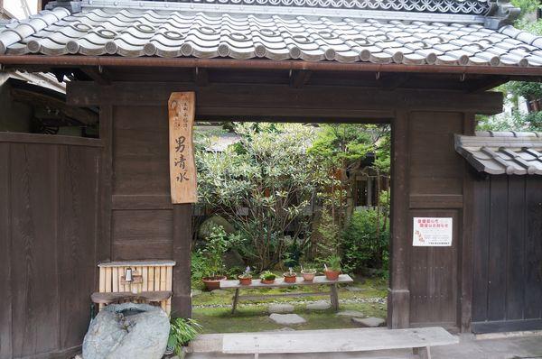 onegai2-69.jpg