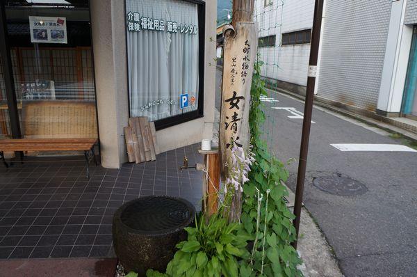 onegai2-70.jpg