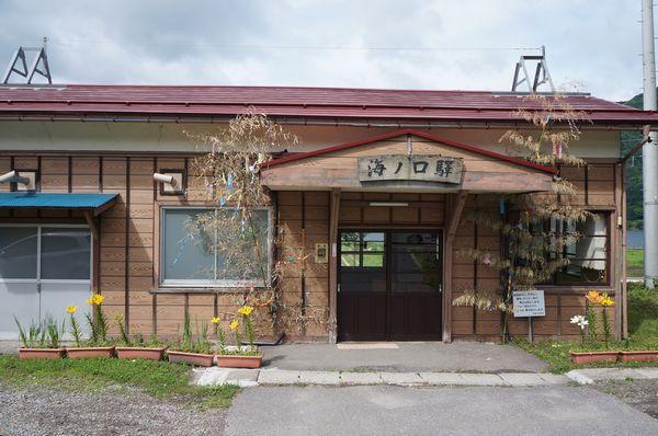 onegai2-85.jpg