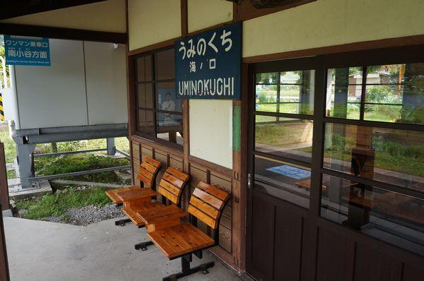 onegai2-87.jpg