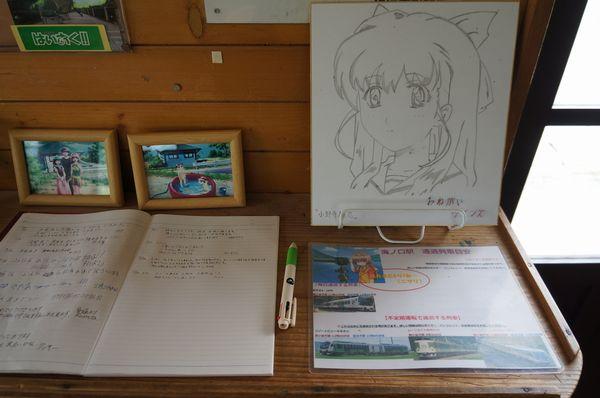 onegai2-89.jpg