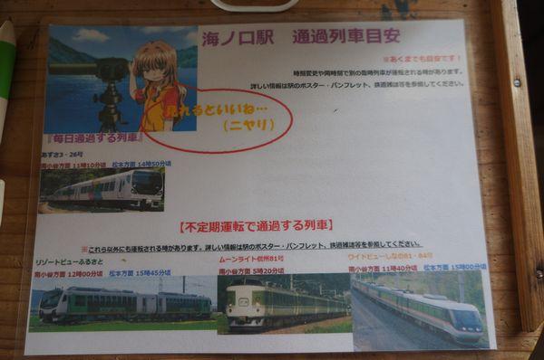 onegai2-90.jpg