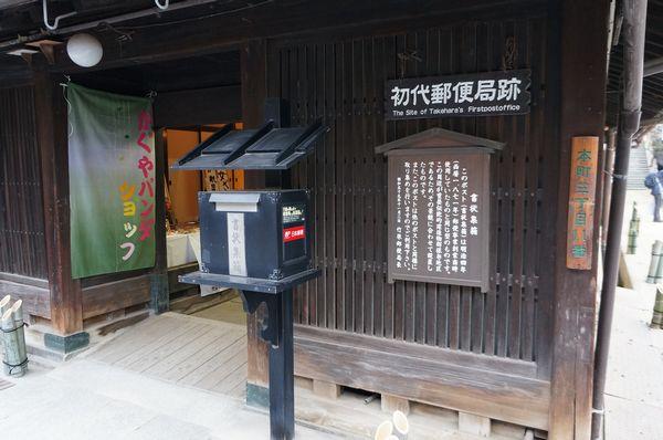 takehara009.jpg
