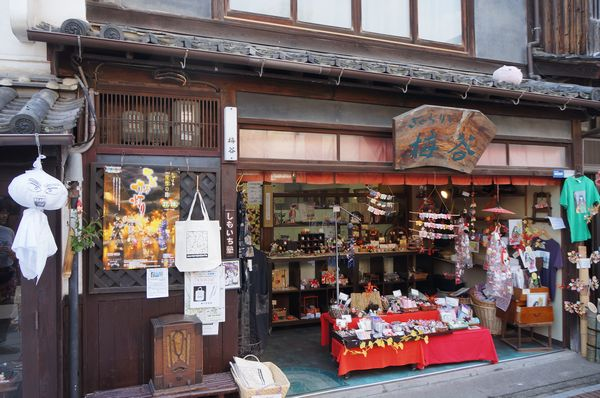 takehara011.jpg