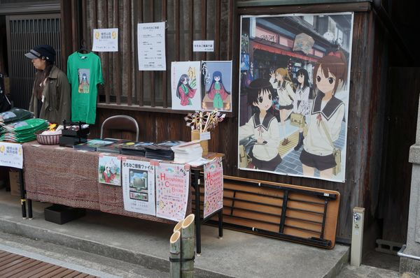 takehara012.jpg