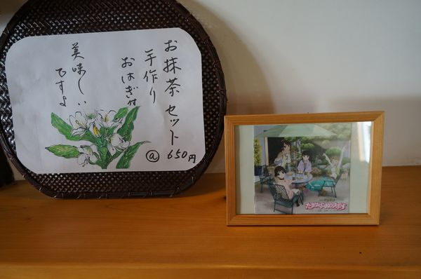 takehara038.jpg