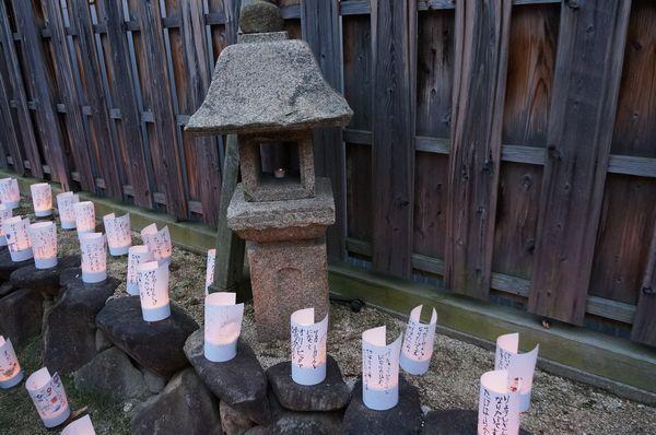 takehara059.jpg