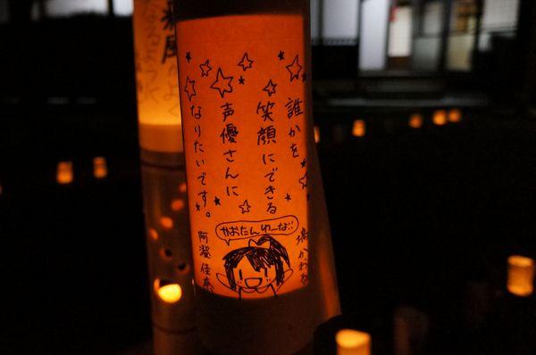 takehara107.jpg
