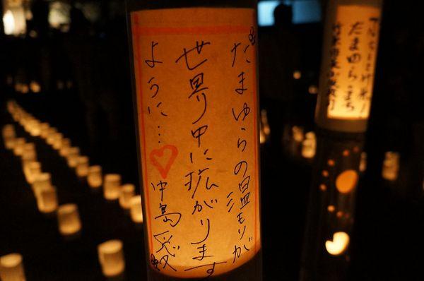 takehara108.jpg