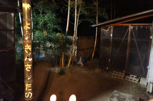 takehara109.jpg